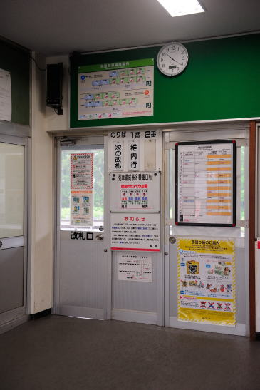 JR幌延駅改札口