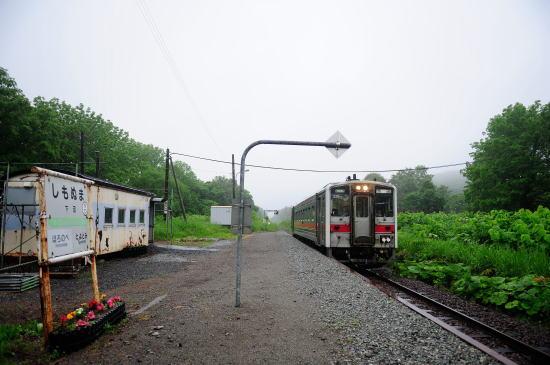 JR下沼駅