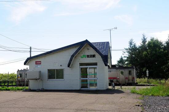 JR兜沼駅