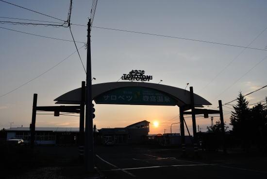 JR豊富駅の夕日