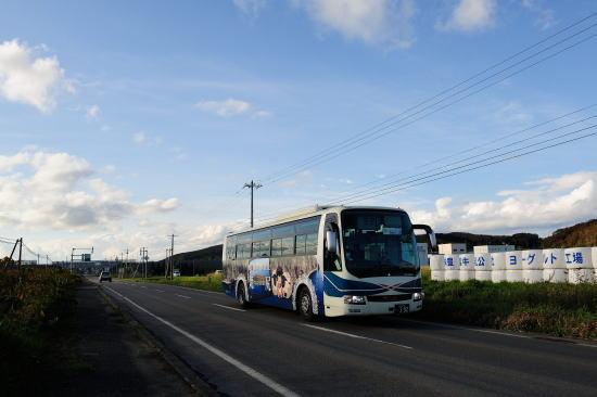 沿岸バス 特急はぼろ号 札幌行き