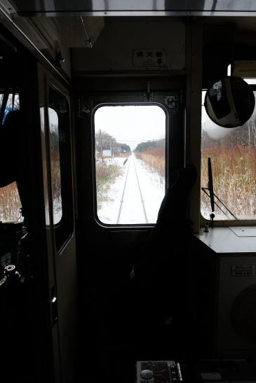 JR宗谷線