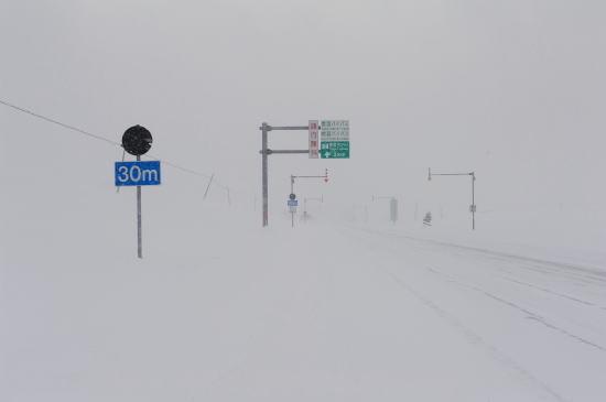 国道40号線、232号線