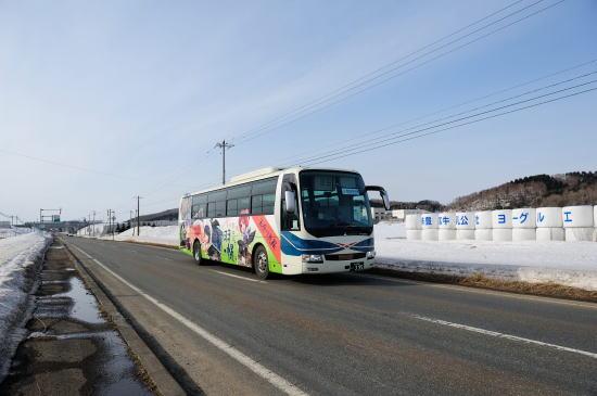 沿岸バス 特急はぼろ号 札幌ゆき