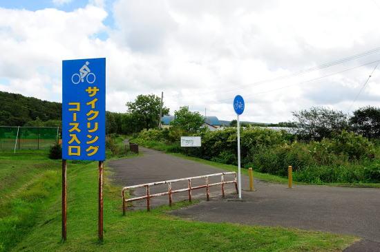 サイクリングコース入口