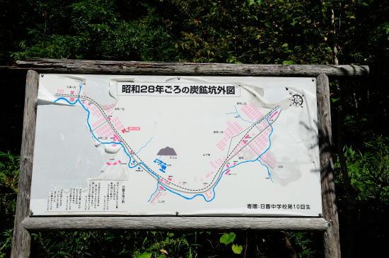 日曹炭鉱坑外図