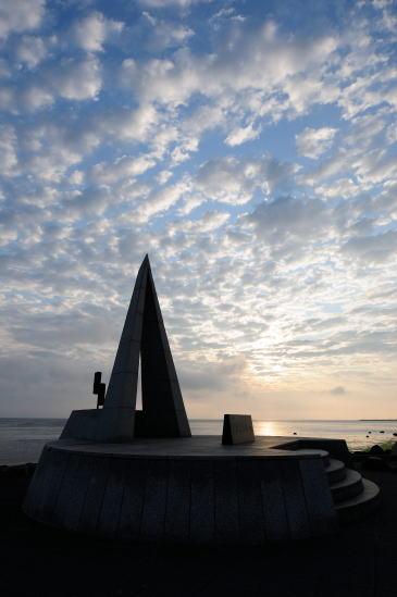 宗谷岬日本最北端の地の碑