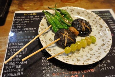 ししとう、椎茸、銀杏