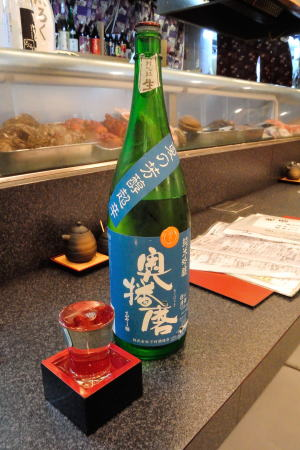 純米酒(おまかせ・奥播磨)