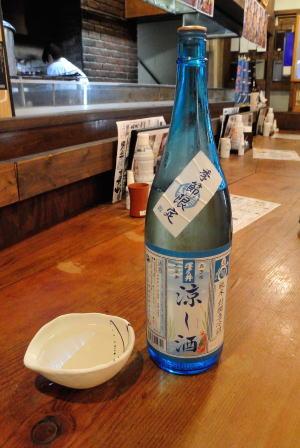 澤乃井 涼し酒(季節限定)