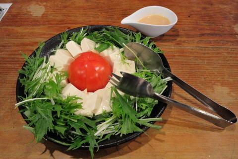 抗酸化トマトと豆腐サラダ
