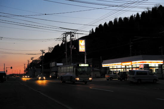 阿寒バス春日線