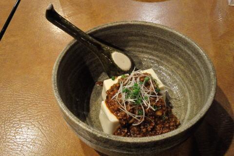 豆腐辛肉味噌かけ