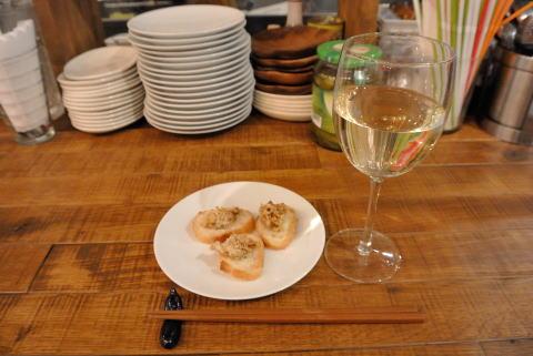 白ワインと「いちぢくとマスカルポーネ」