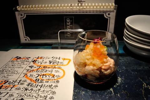 真鱈の白子おろしポン酢