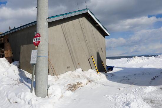 阿寒バス「高校前」バス停