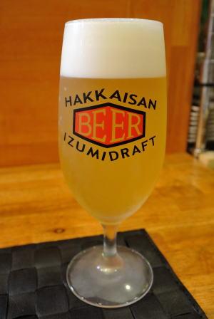 八海山 泉ビール樽詰め