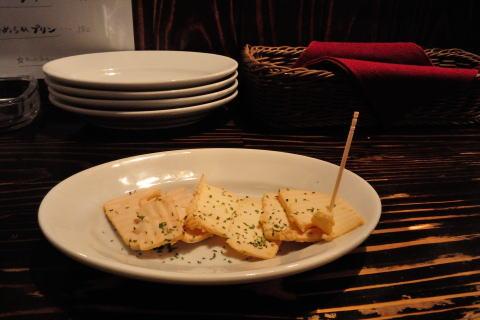 クリームチーズの特製味噌漬け