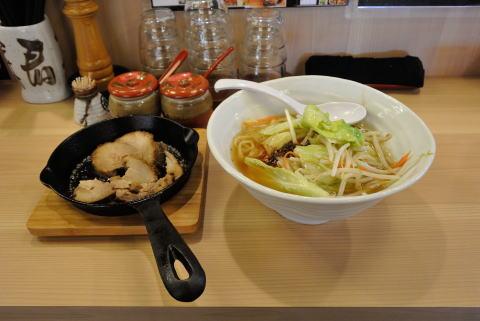 鉄鍋肉盛り塩タンメン(轟とどろき)