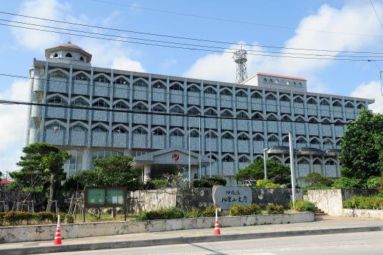 八重山合同庁舎(旧八重山支庁)
