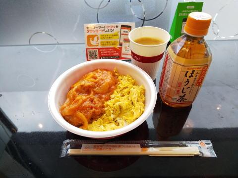 ふんわり卵の鶏チリ丼(ホットシェフ)