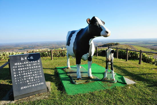 開陽台「乳牛の像」