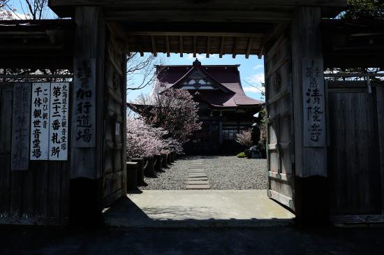 清隆寺(せいりゅうじ)