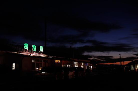 夕暮れの根室駅