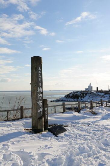 冬の納沙布岬