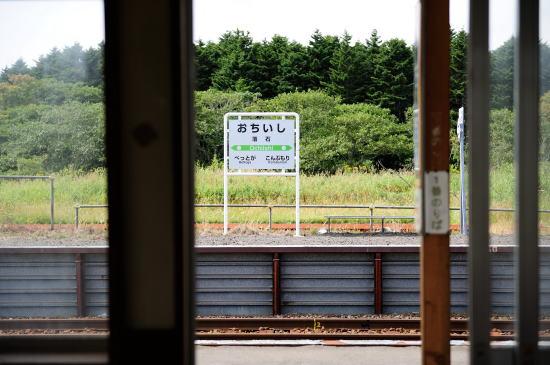 JR落石駅にて