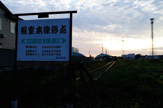 終着駅の朝