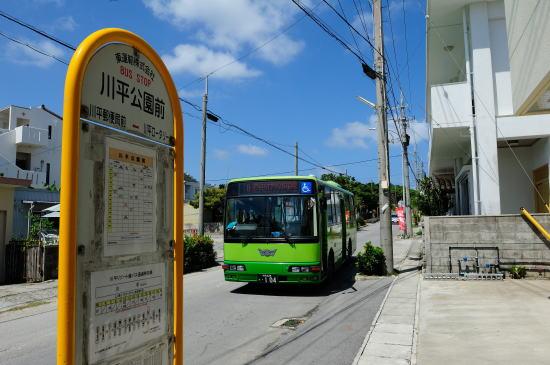 東運輸 「川平公園前」バス停