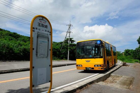 東運輸「 玉取崎」バス停