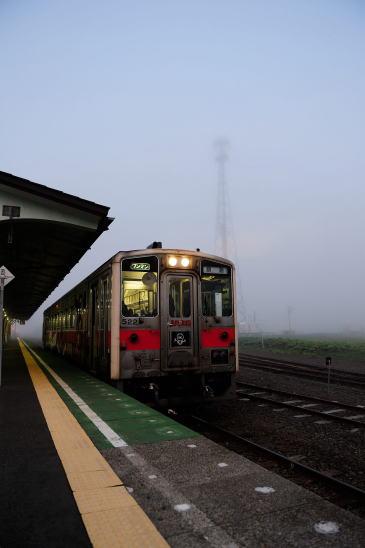 霧の終着駅