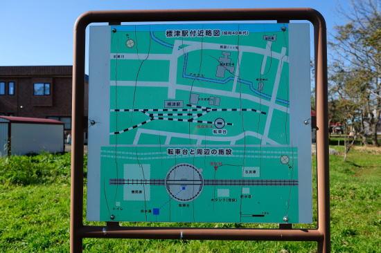 根室標津駅付近略図
