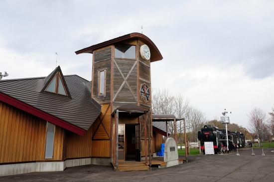 別海町鉄道記念公園 記念館
