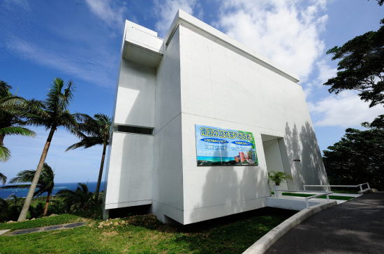 佐竹利彦 椰子記念館