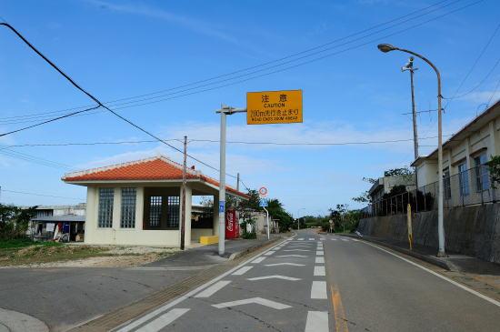 東運輸 「平野」バス停