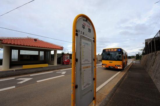 東運輸 「平野」バス停と平野線 バスターミナル行き