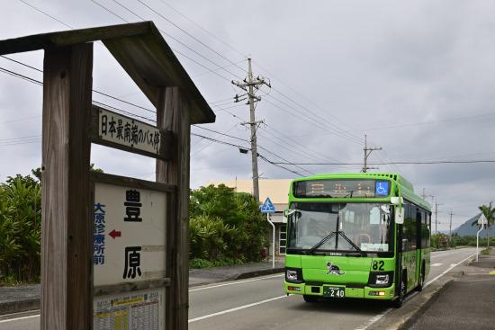西表島交通「豊原」バス停
