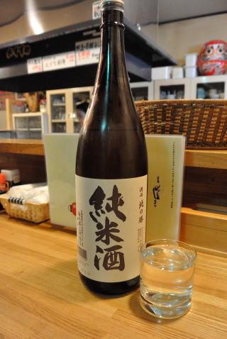 北の勝 純米酒