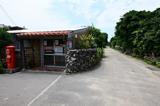 鳩間島簡易郵便局