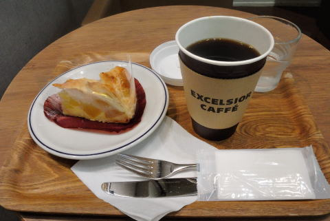 ブレンドコーヒーLサイズ &国産りんごのアップルパイ ケーキセット