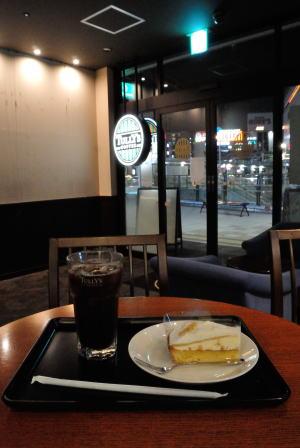 アイスコーヒー Tサイズ 、バニラレモンタルト