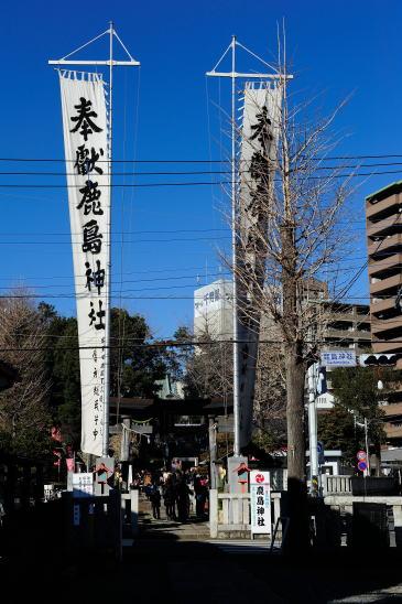 鹿島神社 初詣
