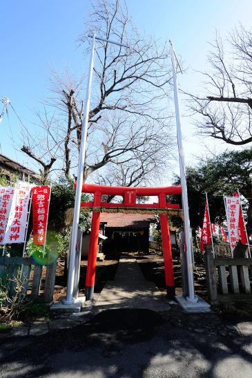 惣吉稲荷神社