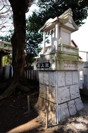 石上社 (長嶋神社境内)