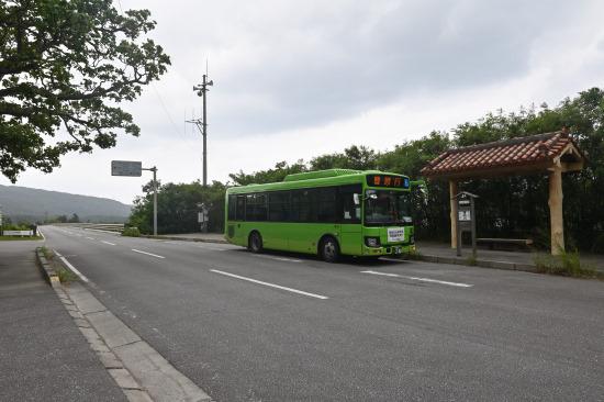 西表島交通「浦内川」バス停