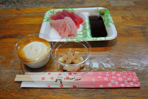 お刺身、ジーマミ豆腐など