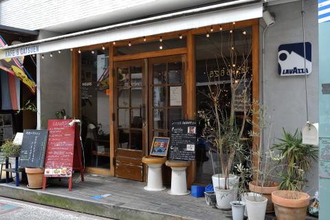 カフェ六月園
